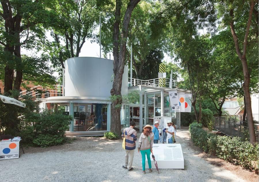 """Korean Pavilion """"Crow's Eye View"""" - courtesy of the Korean Pavilion"""
