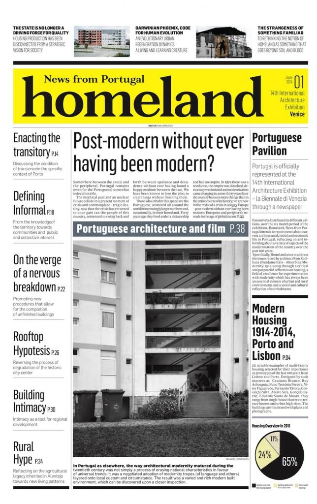 Portugal Pavilion - Homeland publication 1st issue home page.