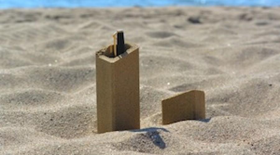 sand packaging_alien&monkey 09 LOW