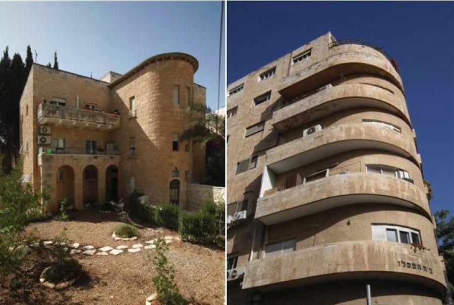 """Jerusalem: Bauhaus"" - Photo by Ran Erde. Courtesy of Bauhaus Center Tel Aviv."