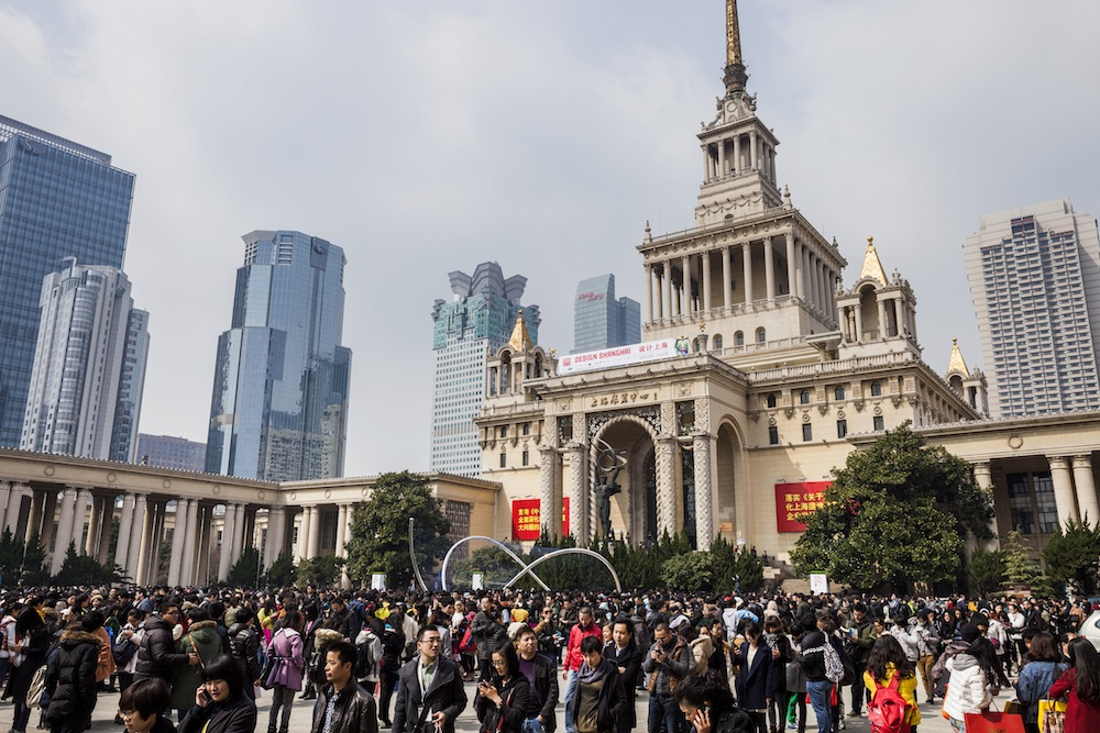 Courtesy of Design Shanghai 2015.