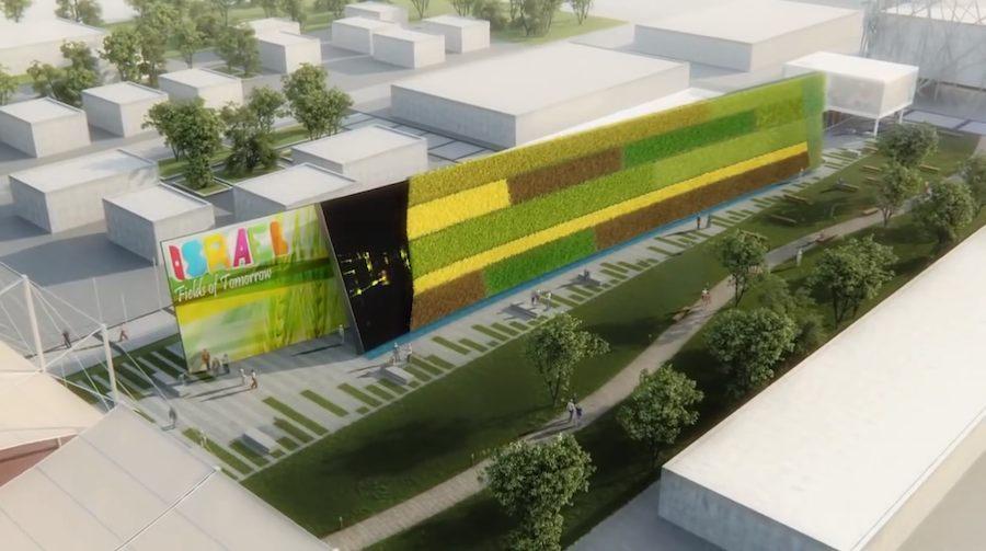 Israel pavilion at Expo Milano 2015 - Courtesy of Knafo Kilmor Architects.