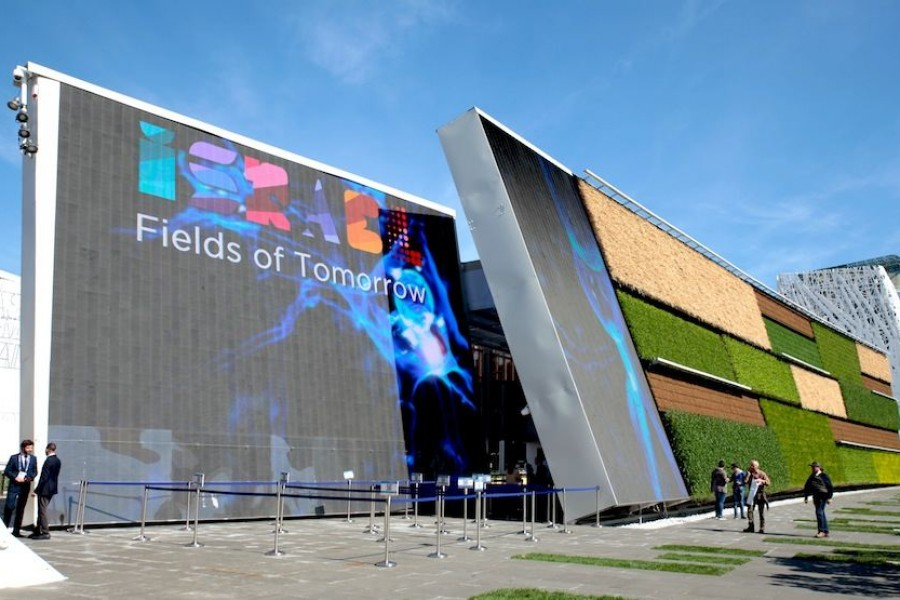 Israel Pavilion at Milan Expo 2015