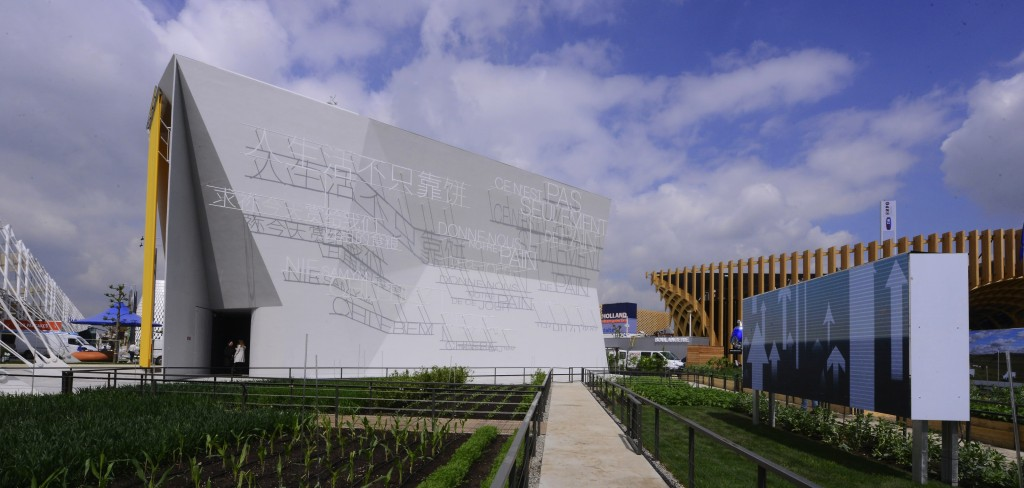 Holy See Pavilion at Expo Milano 2015  - Courtesy of Vatican City PR team.