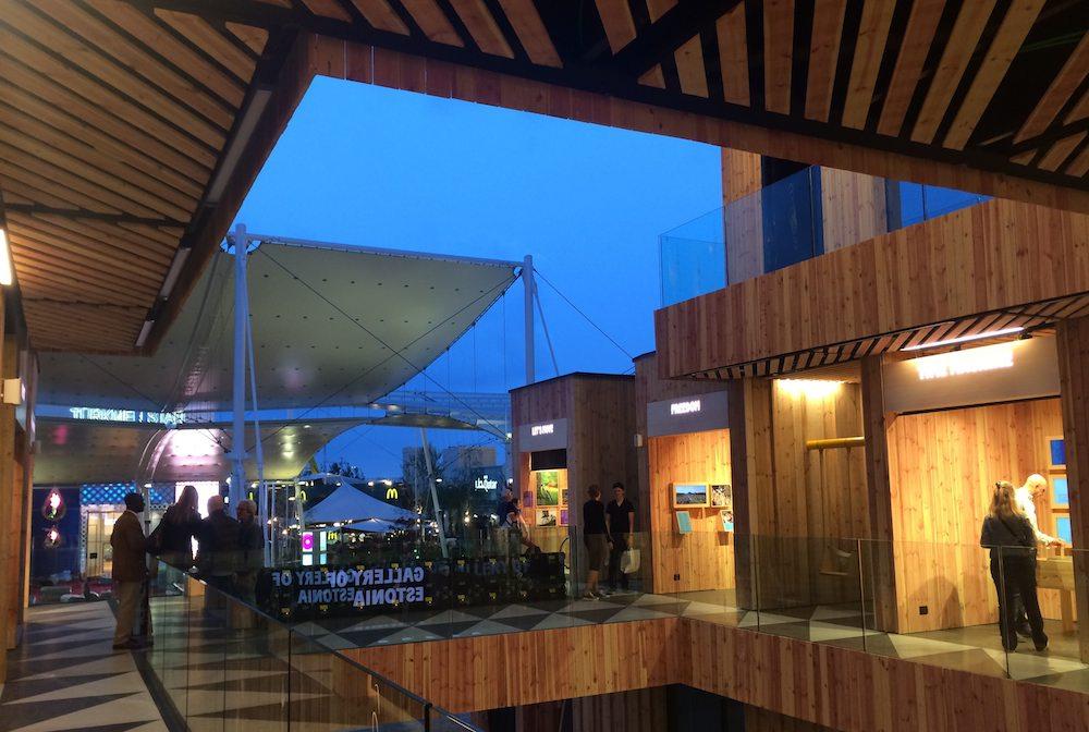 Estonia Pavilion at Milan Expo 2015