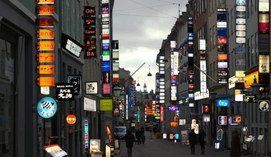 Tokyo-lization, Copenaghen – Image by Daigo Ishii+Future-scape.