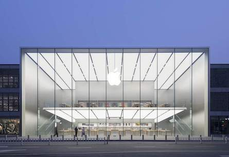 Hangzhou's Apple store