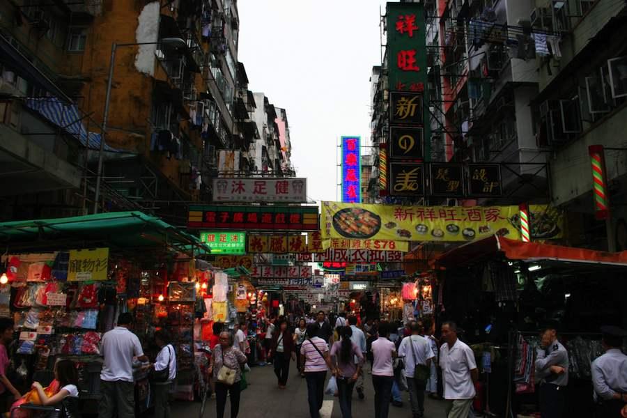 Sham Shui Po market - Photo by Matt Watts - Flickr CC.