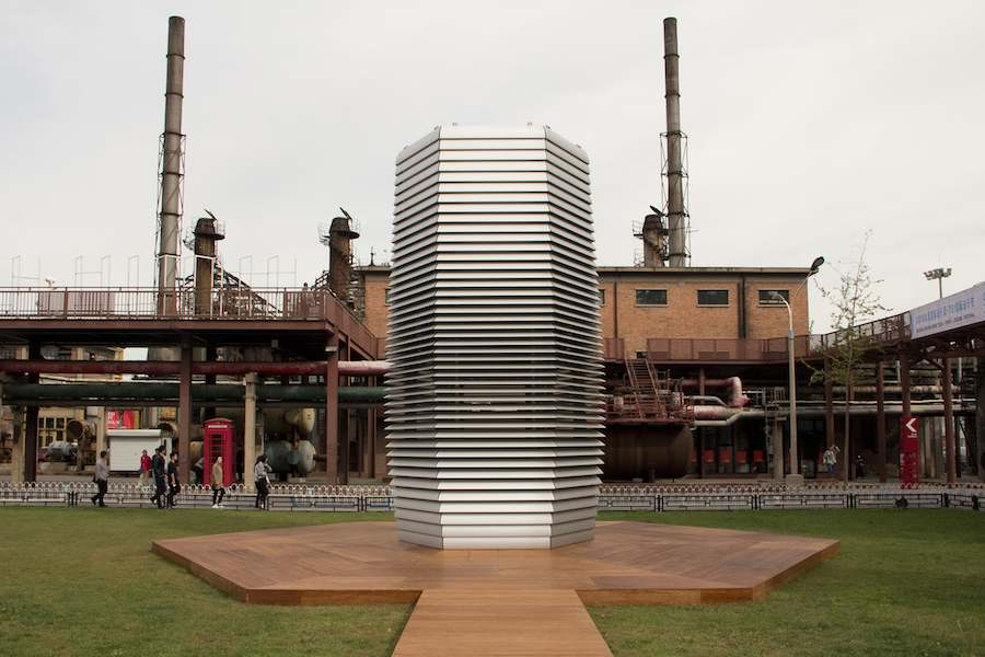 The Smog Free Project - Photo by Derrick Wang. Courtesy of Studio Roosegarde.