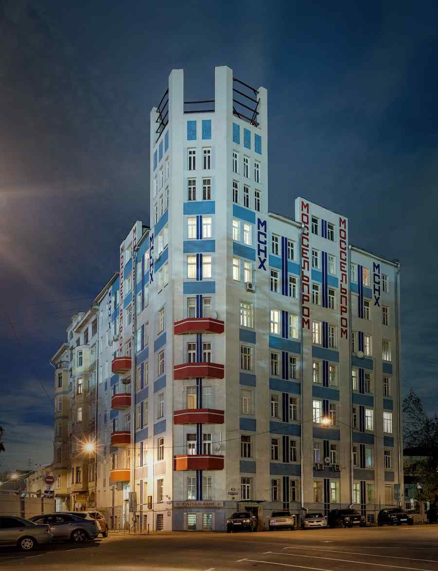 Mosselprom building - Photo by Andrey Kryuchenko