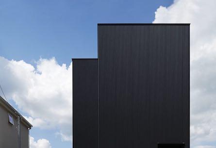 Black Box House