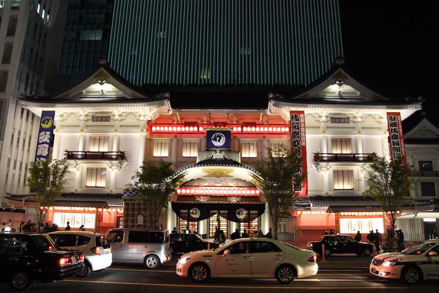 Kabuki-za - Photo by DozoDomo, CC.