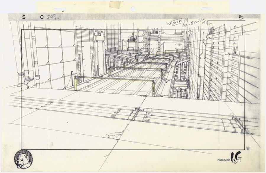 Anime Architecture - Layout for Ghost in the Shell cut 509 by Takashi Watabe © 1995 Shirow Masamune, KODANSHA · BANDAI VISUAL · MANGA ENTERTAINMENT Ltd