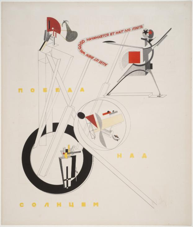 El Lissitzky - Victory Under the Sun.