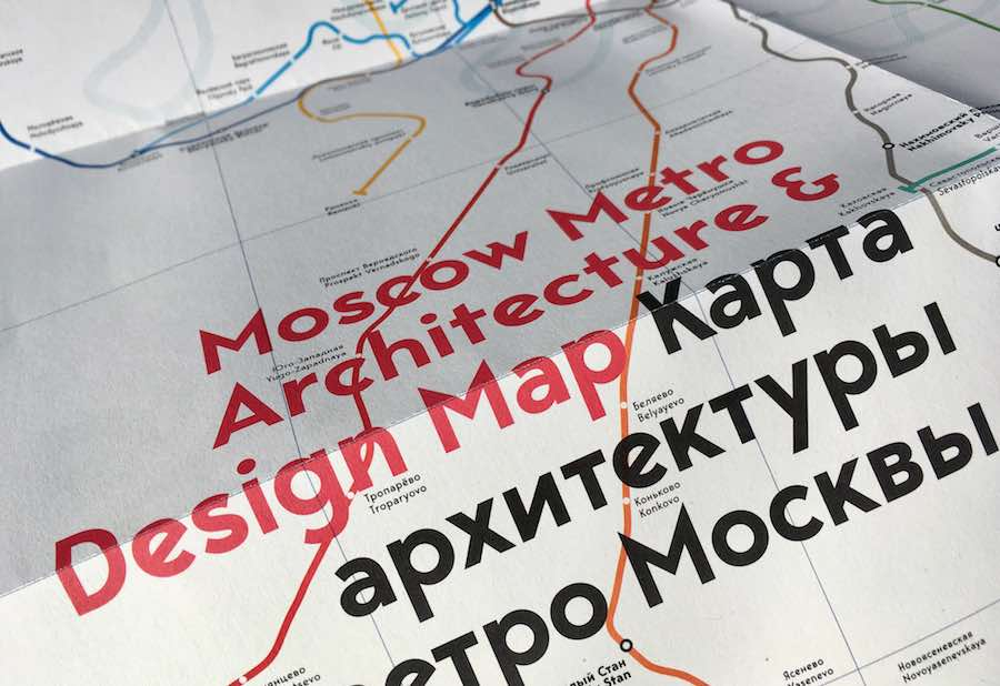 Moscow Metro Architecture & Design Map. Courtesy of Blue Crow Media.