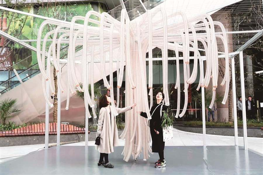 Pinterest: Design Shanghai 2019
