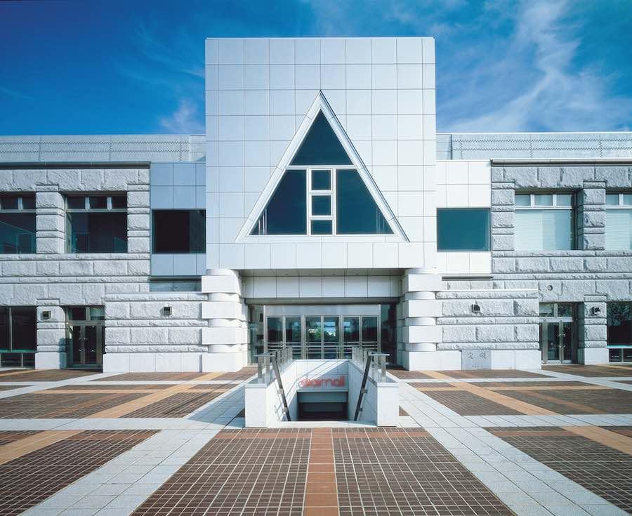 2019 Pritzker Prize. Arata Isozaki's Tsukaba Center Building - Photo courtesy of Yasuhiro Ishimoto.