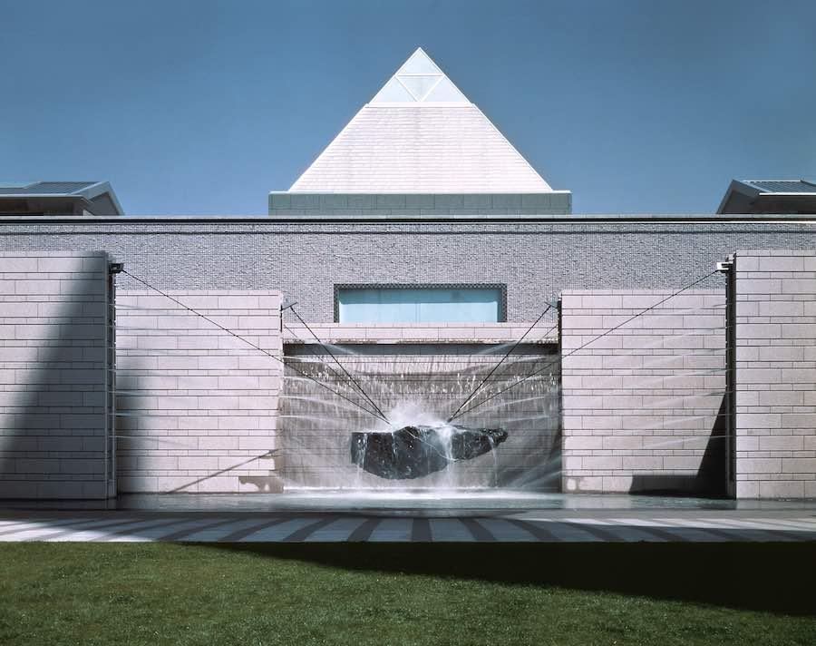 2019 Pritzker Prize. Arata Isozaki's Art Tower Mito - Photo: courtesy of Yasuhiro Ishimoto.