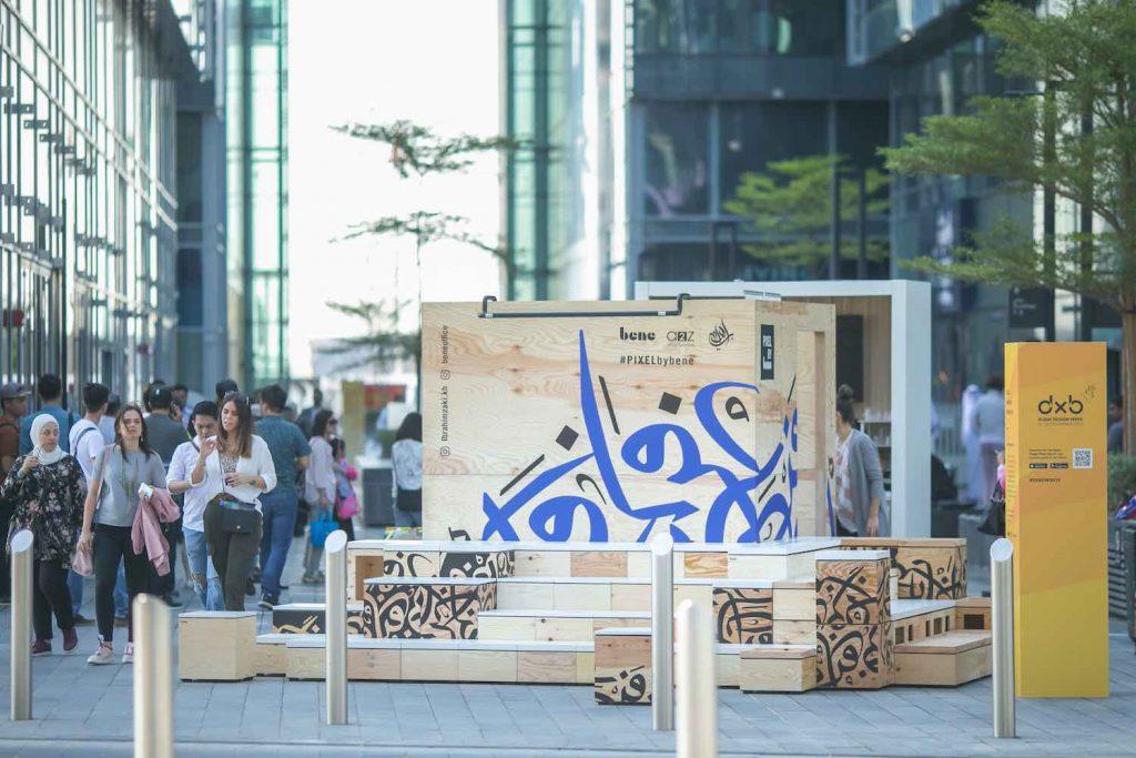 Installation Bene x Ibraheem Khamayseh @ DXBDW2019