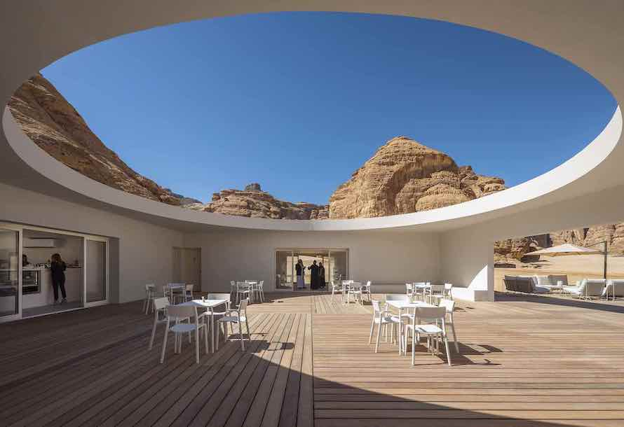 Saudi Desert Visitor Centre