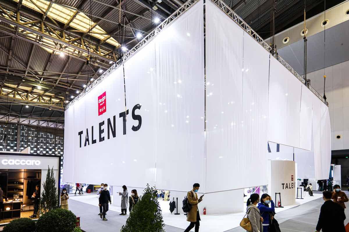 DesignShanghai2020 - Talents section.