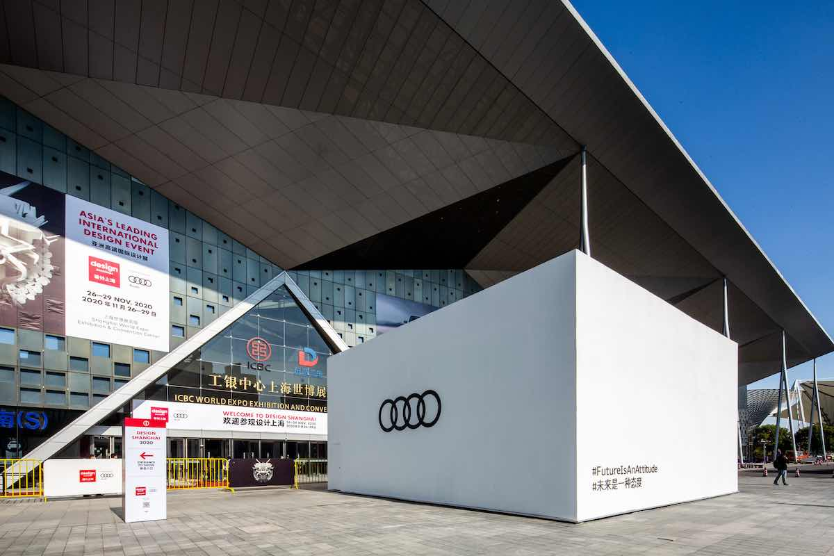 DesignShanghai2020 - AUDI Pavilion at the main entrance.
