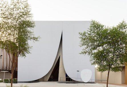 Finland Pavilion in Dubai