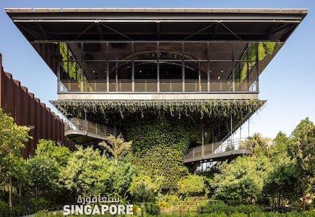 Singapore Pavilion in Dubai
