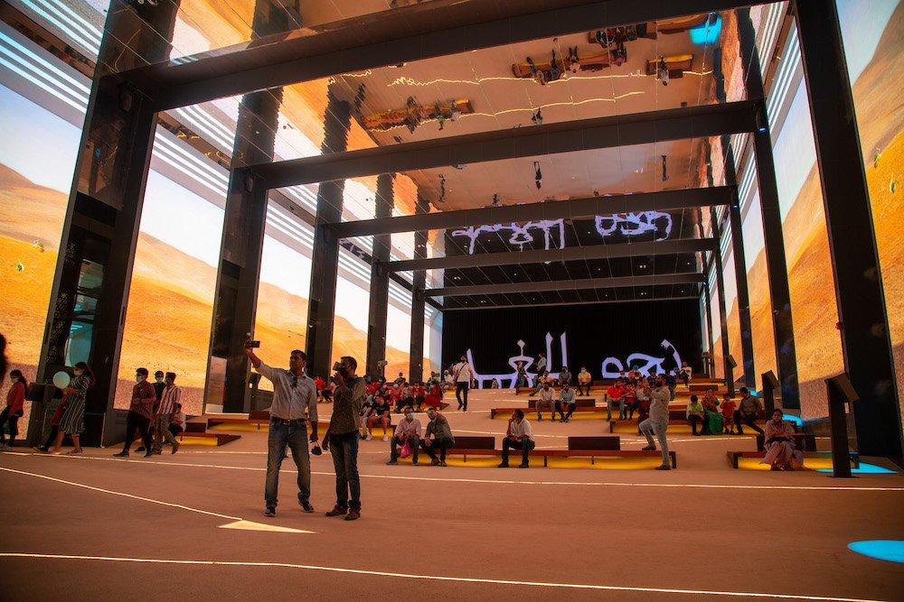 Israel Pavilion @ Expo 2020 Dubai - Courtesy of Israel Pavilion.