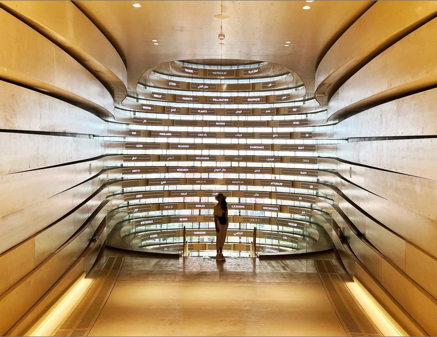 UK Pavilion at Expo 2020 Dubai - Courtesy of Es Devlin.
